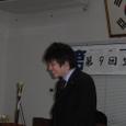第9回生野支部総会(総辞職)
